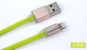 RM-000159 - Дата кабель REMAX Colorful Cable for iPhone  (Зеленый)