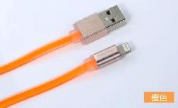 RM-000160- Дата кабель REMAX Colorful Cable for iPhone  (Оранж)