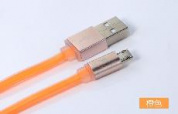 RM-000165- Дата кабель REMAX Colorful Cable MicroUSB  (Оранж)