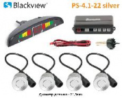 Blackview PS-4.1-22 SILVER - парктроник