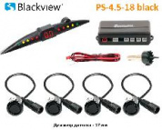 Blackview PS-4.5-18 BLACK - парктроник